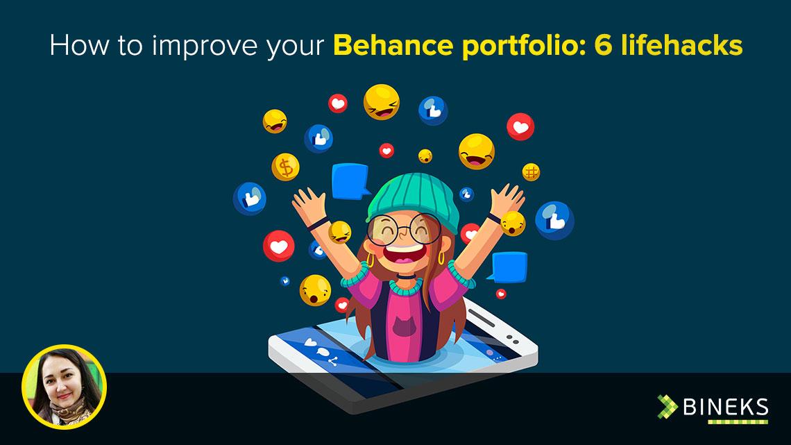 How to improve your Behance portfolio: 6 lifehacks
